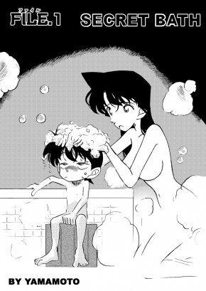 FILE. 1 - THE SECRET BATH